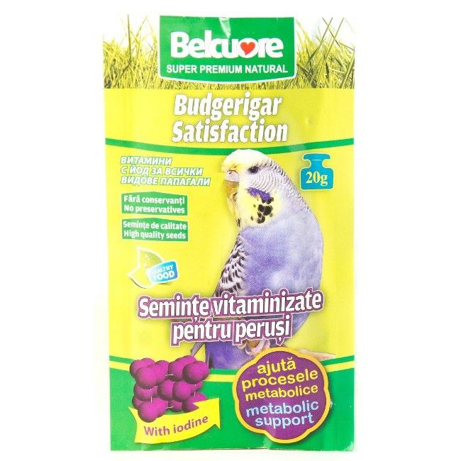 Vitamine pentru pasari Belcuore Iod perusi, 0.20 g